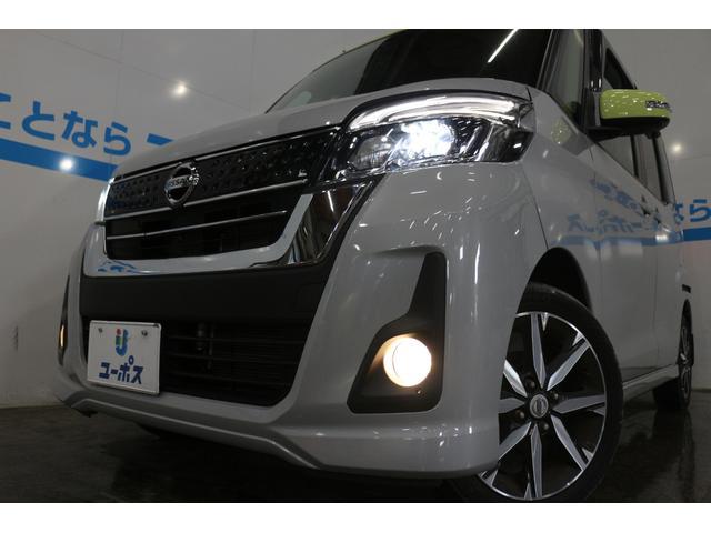 「日産」「デイズルークス」「コンパクトカー」「沖縄県」の中古車6
