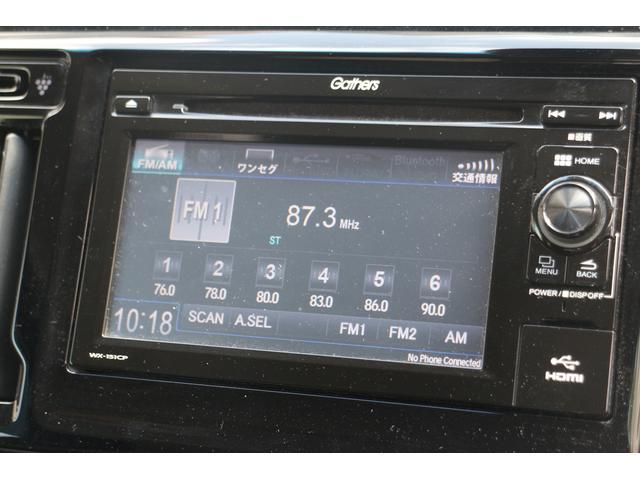 G SS クールパッケージ OP10年保証対象車 あんしんパッケージ バックカメラ(14枚目)