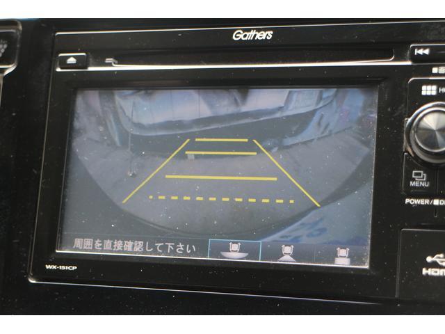 G SS クールパッケージ OP10年保証対象車 あんしんパッケージ バックカメラ(15枚目)