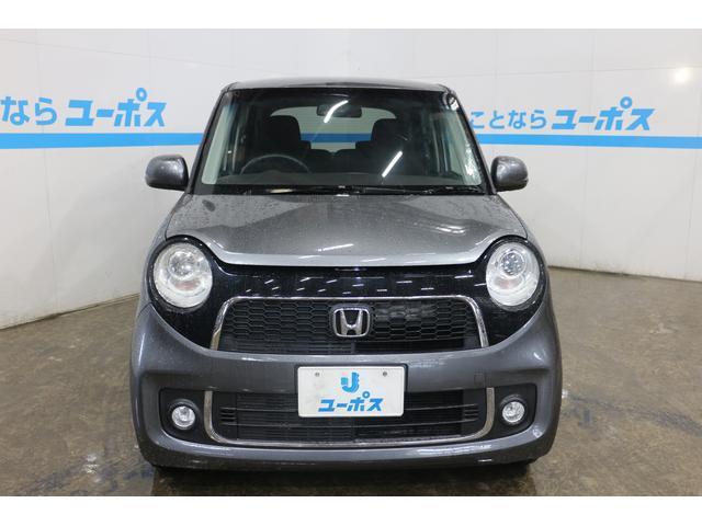 新型軽乗用車「N-ONE(エヌワン)」