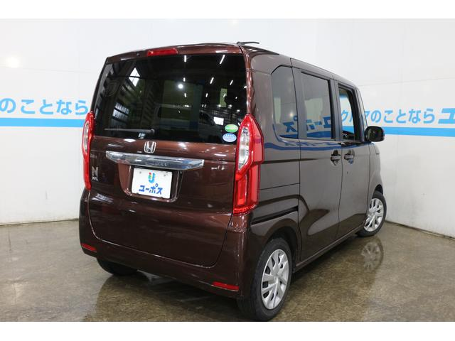 「日本にベストな新しいのりものを創造したい」という思いを込めた軽乗用車