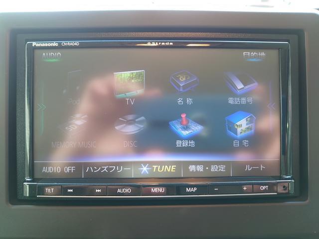 G・EXホンダセンシング OP10年保証対象車 ホンダセンシング パワースライドドア ストラーダナビ バックカメラ フルゼグTV ビルトインETC(9枚目)
