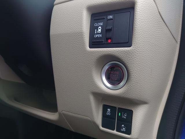 G・EXホンダセンシング OP10年保証対象車 ホンダセンシング パワースライドドア ストラーダナビ バックカメラ フルゼグTV ビルトインETC(12枚目)