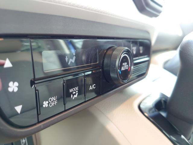 G・EXホンダセンシング OP10年保証対象車 ホンダセンシング パワースライドドア ストラーダナビ バックカメラ フルゼグTV ビルトインETC(14枚目)