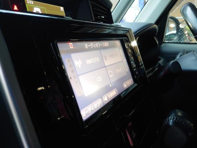 カスタムG S OP10年保証対象車 両側パワースライドドア 衝突被害軽減システム ドライブレコーダー(17枚目)
