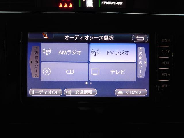 カスタムG S OP10年保証対象車 両側パワースライドドア 衝突被害軽減システム ドライブレコーダー(18枚目)