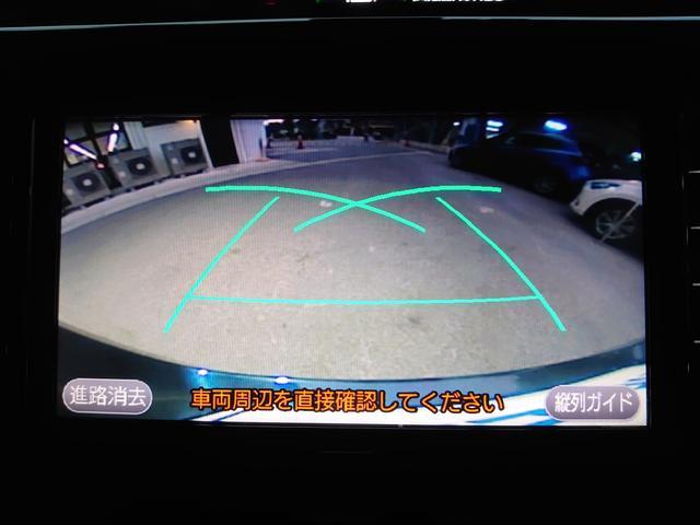 カスタムG S OP10年保証対象車 両側パワースライドドア 衝突被害軽減システム ドライブレコーダー(19枚目)