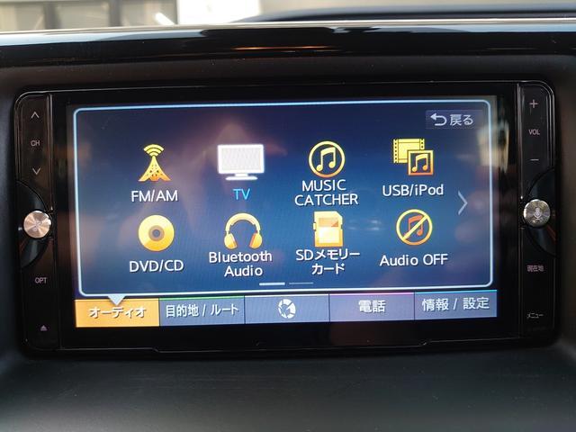 クラリオンナビ(CD・DVD・Bluetooth)NX617W