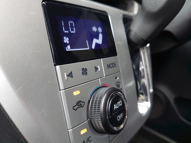 暑い日も寒い日も快適、シンプルで使いやすいオートエアコン機能