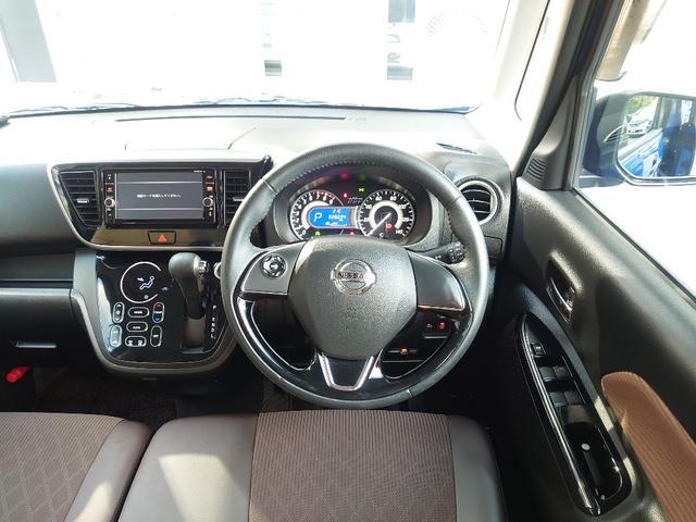 ハイウェイスター X Vセレクション OP10年保証対象車 アラウンドビューモニター エマージェンシーブレーキ ハーフレザーシート(10枚目)
