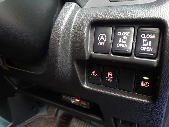 ハイウェイスター X Vセレクション OP10年保証対象車 アラウンドビューモニター エマージェンシーブレーキ ハーフレザーシート(14枚目)