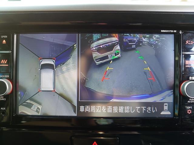 ハイウェイスター X Vセレクション OP10年保証対象車 アラウンドビューモニター エマージェンシーブレーキ ハーフレザーシート(17枚目)