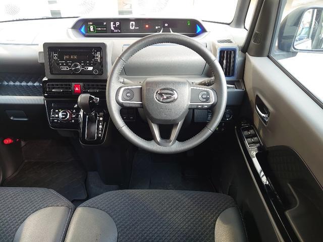 カスタムRSセレクション OP10年保証対象車 スマートアシスト 両側パワースライドドア アダプティブクルーズコントロール ロングスライドシート(10枚目)