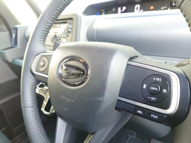 カスタムRSセレクション OP10年保証対象車 スマートアシスト 両側パワースライドドア アダプティブクルーズコントロール ロングスライドシート(16枚目)