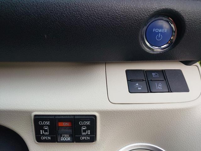 ハイブリッドG OP10年保証対象車 後期 トヨタセーフティセンス 両側パワースライドドア 2トーンカラー(18枚目)