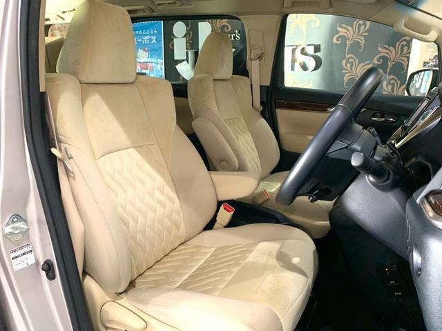 2.5X OP10年保証対象車 後期モデル プリクラッシュセーフティ パワースライドドア レンタUP(11枚目)
