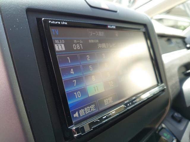 ハイブリッド・Gホンダセンシング OP10年保証対象車 社外SDナビ(CD・Bluetooth・SD・フルセグ) 両側パワ-スライドドア(14枚目)