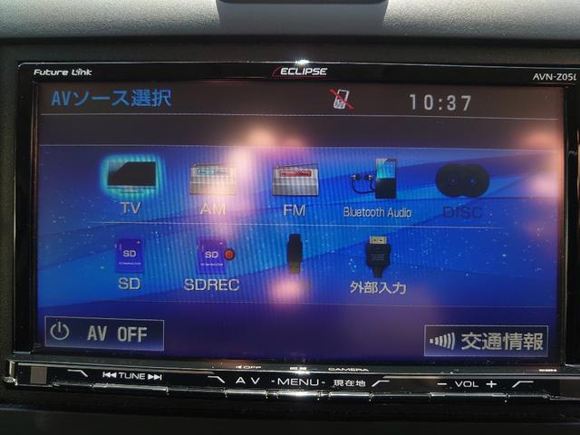 ハイブリッド・Gホンダセンシング OP10年保証対象車 社外SDナビ(CD・Bluetooth・SD・フルセグ) 両側パワ-スライドドア(16枚目)