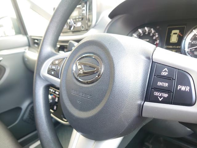 カスタム Xリミテッド SAIII OP10年保証対象 スマートアシストIII LEDオートライト 運転席シートヒーター 純正オーディオ(CD/AUX) 横滑り防止機能 ウインカーミラー(電動格納) スマートキー 純正14インチ(15枚目)