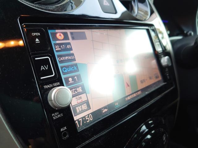 e-パワー X モード・プレミア OP10年保証対象車 純正SDナビ フルセグTV アラウンドビューモニター デジタルインナーミラー AUTECH15インチアルミ(14枚目)