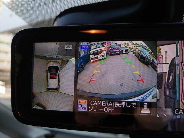 スマート・ルームミラー(インテリジェントアラウンドビューモニター表示機能付)追加により安全装備を向上。