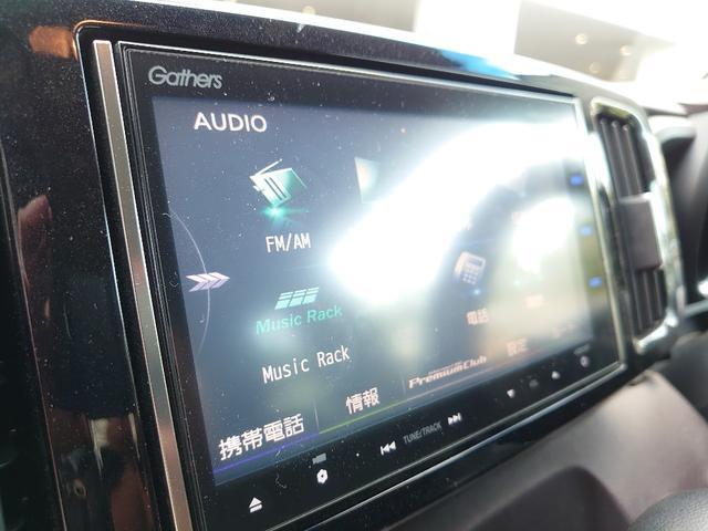 Gathersナビ「VXM-145VFi」(フルセグTV/DVD/CD/Bluetooth)