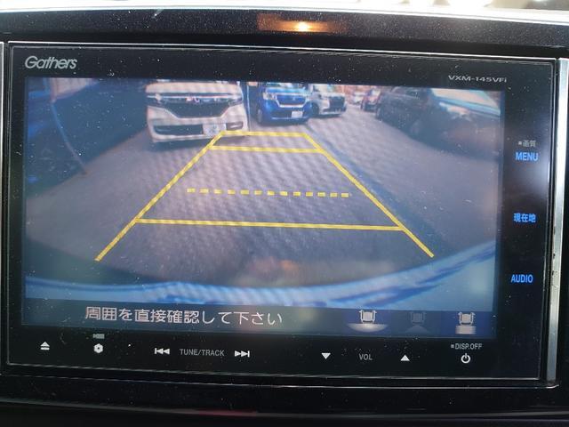 純正ナビにはバックモニターも搭載。駐車のストレスも軽減します。