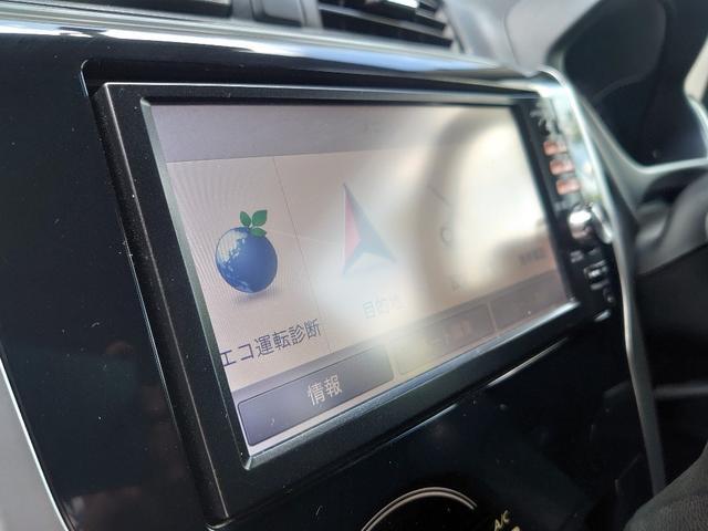 ハイウェイスター G OP5年保証対象車 アラウンドビューモニター 純正ナビ(CD/DVD/BlueTooth機能/フルセグ)(16枚目)