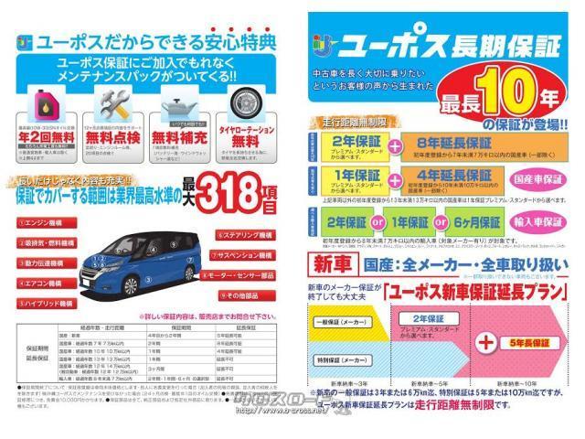 カスタムRS OP5年保証対象車 両側パワ-スライドドア SDナビ(ワンセグ・CD) バックモニター(20枚目)