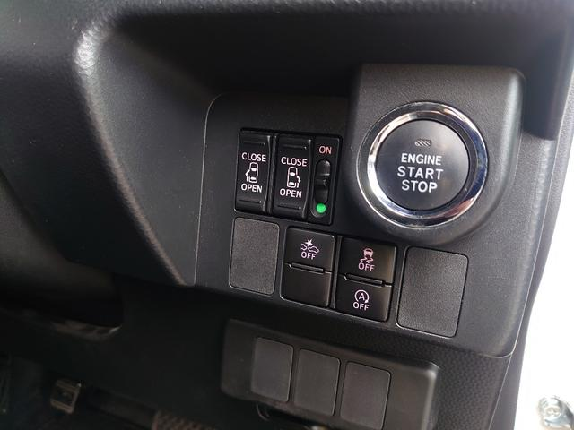安全装備では街乗りでの事故被害の軽減を主眼とした、5つの機能を備えた衝突回避支援システム「スマートアシストII」を搭載。