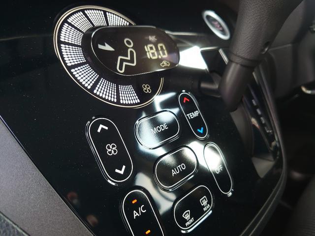 暑い日も寒い日も快適、シンプルで使いやすいエアコン機能
