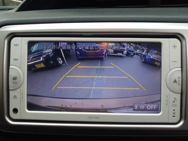 駐車が苦手な方も安心なバックモニターが装備されております。