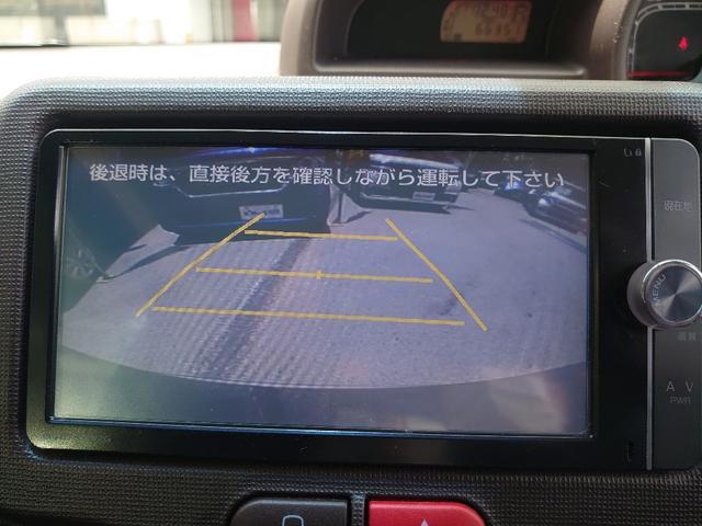 G OP5年保証対象車 純正SDナビ(フルセグ・Bluetooth) バックモニター(16枚目)