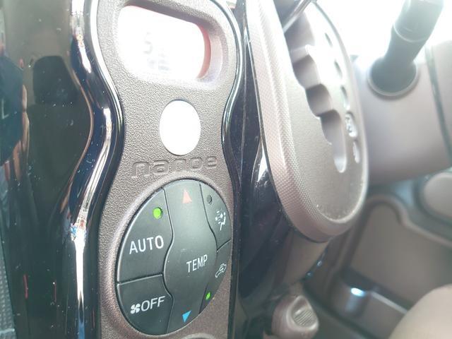 G OP5年保証対象車 純正SDナビ(フルセグ・Bluetooth) バックモニター(17枚目)