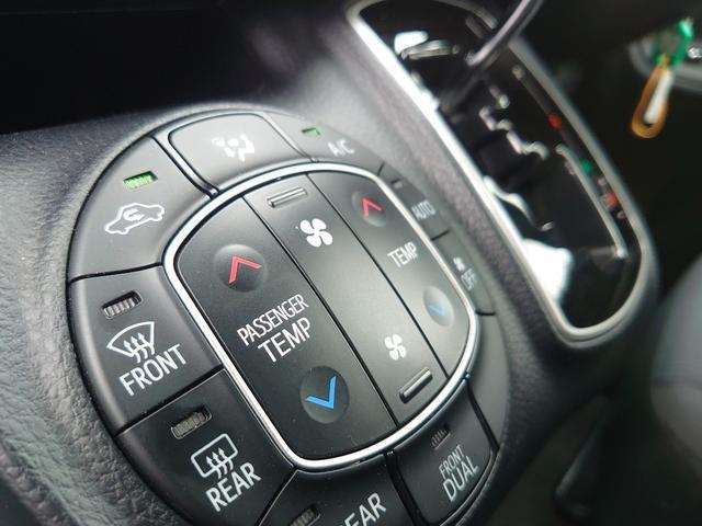 暑い日も寒い日も快適、シンプルで使いやすいデュアルオートエアコン機能