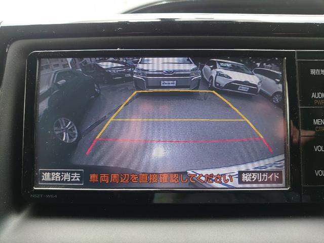 略称の「Esq」の文字をモチーフに車のアイデンティティを明示。