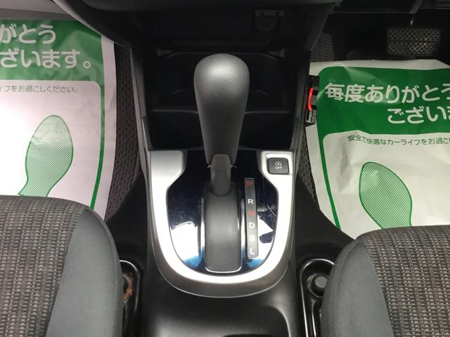 レンタカーアップ車・ナビ・ETC付き・車検2年付・保証ロング(11枚目)