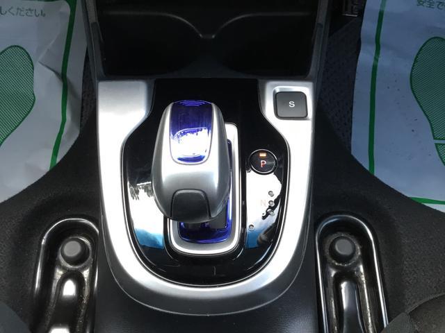 レンタカーアップ車・ナビ・ETC付・車検付・保証ロング(11枚目)