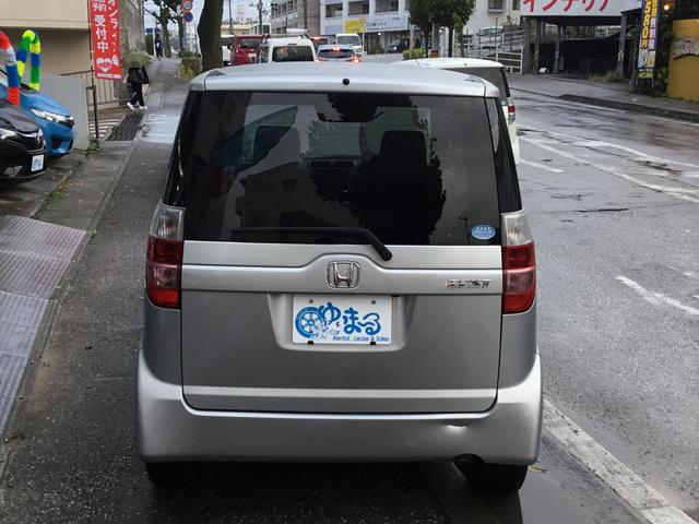 G・メンテンナンス記録簿保証付き・車検整備(3枚目)