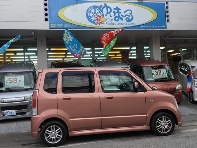 FX-Sリミテッド・ワンオーナー車・車検整備2年付き(4枚目)