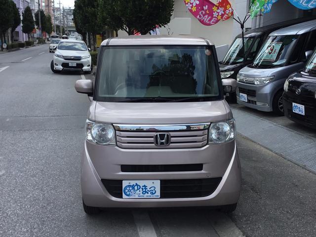 G・福祉車輌・ワンオーナー車・車検整備・保証1年(2枚目)