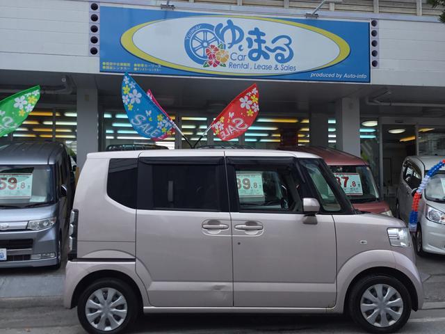 G・福祉車輌・ワンオーナー車・車検整備・保証1年(4枚目)