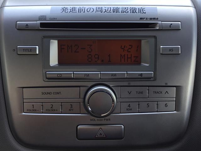 FX・ワンオーナー車・点検記録・保証ロング(10枚目)