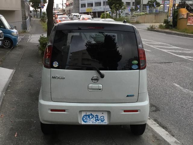 S・ワンオーナー車・記録簿(3枚目)