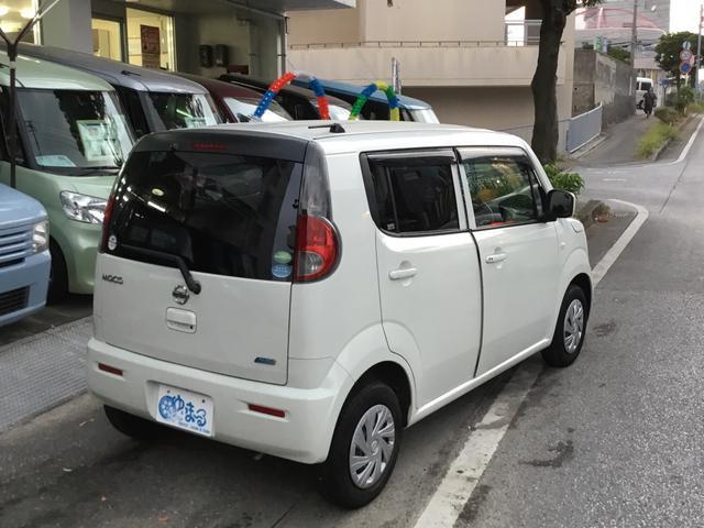 S・ワンオーナー車・記録簿(8枚目)