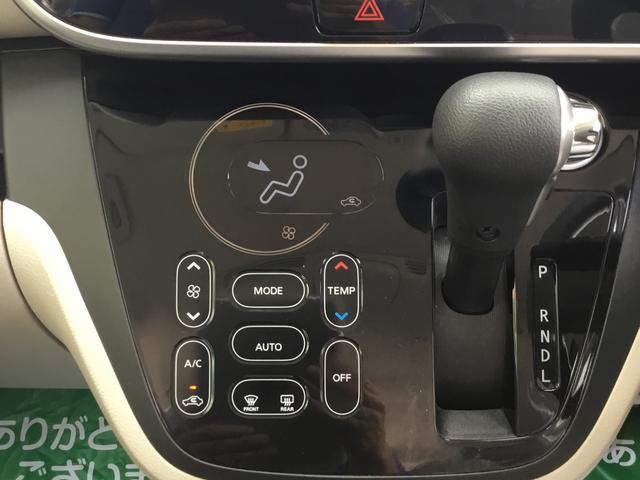 「日産」「デイズルークス」「コンパクトカー」「沖縄県」の中古車21