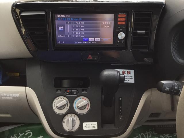 「三菱」「eKスペース」「コンパクトカー」「沖縄県」の中古車15