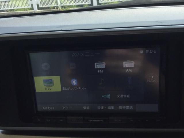 「ダイハツ」「キャスト」「コンパクトカー」「沖縄県」の中古車10