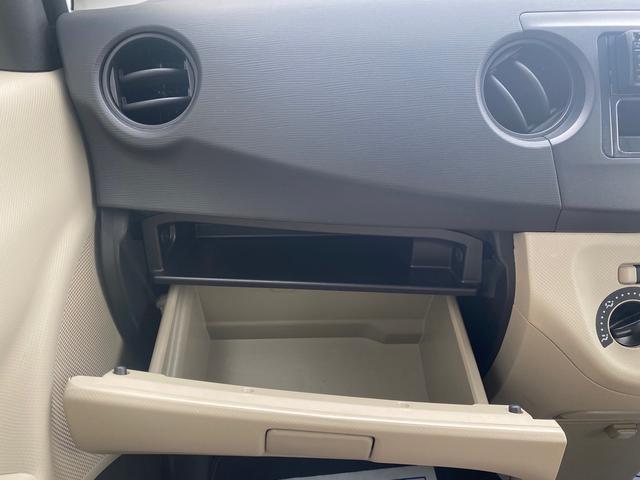 Xスペシャル キーレスエントリー・CD・USB入力端子・AUX・フルフラット・禁煙車・純正ホイール・車検整備付き・1年保証付き(30枚目)