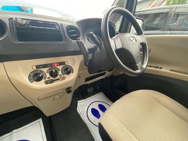 Xスペシャル キーレスエントリー・CD・USB入力端子・AUX・フルフラット・禁煙車・純正ホイール・車検整備付き・1年保証付き(31枚目)